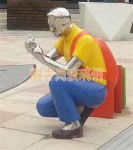 半蹲数数玻璃钢人物雕塑