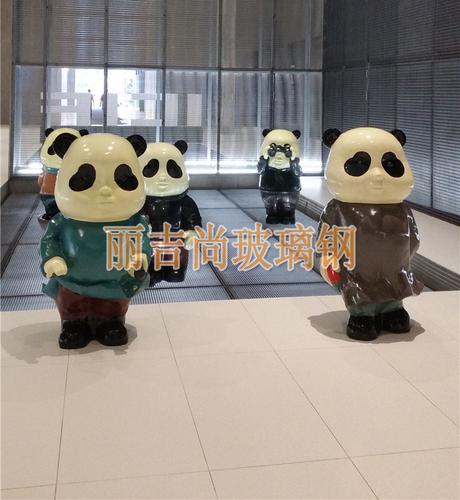 工艺摆件是一款以装饰为主制作的熊猫人玻璃钢雕塑,造型卡通可爱.